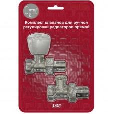 Комплект ручной для радиатора  прямой блистер Ogint