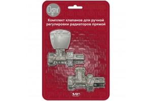 Комплект ручной для радиатора  прямой блистер Ogint (Ду20)